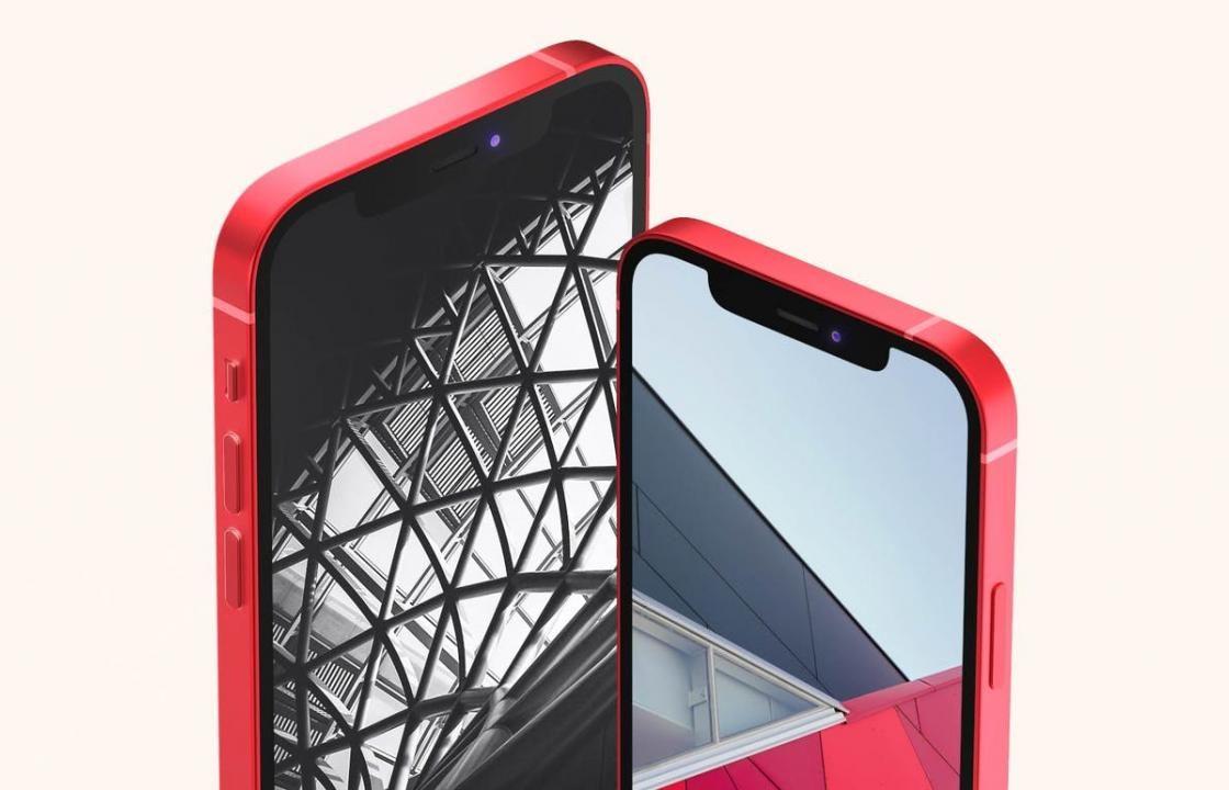 高品质的时尚高端iPhone 12 APP UI样机展示模型mockups