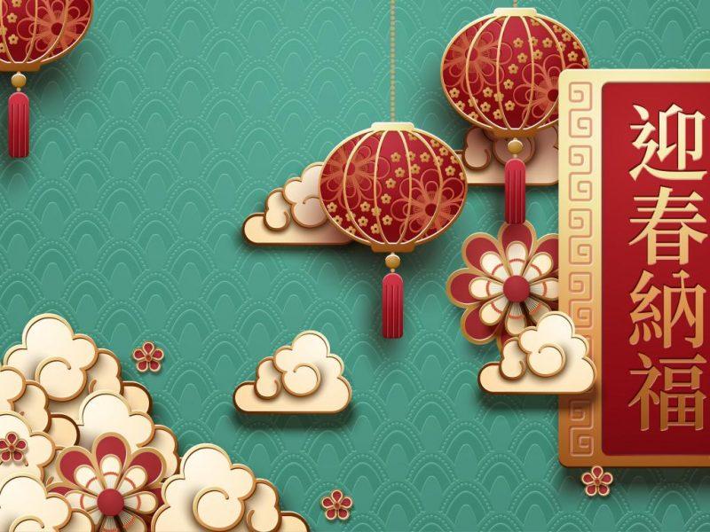 纸艺术云和灯笼装饰为农历新年横幅的
